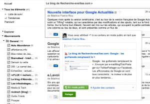 googke reader partage google+