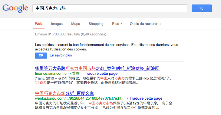 traduction résultats google