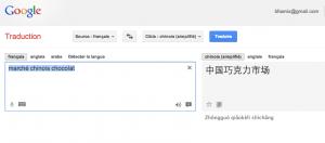 traduction résultats google